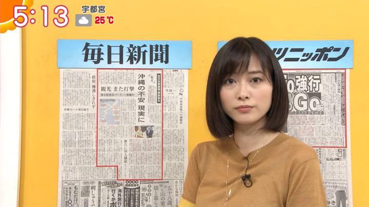 2020年07月16日久冨慶子の画像02枚目