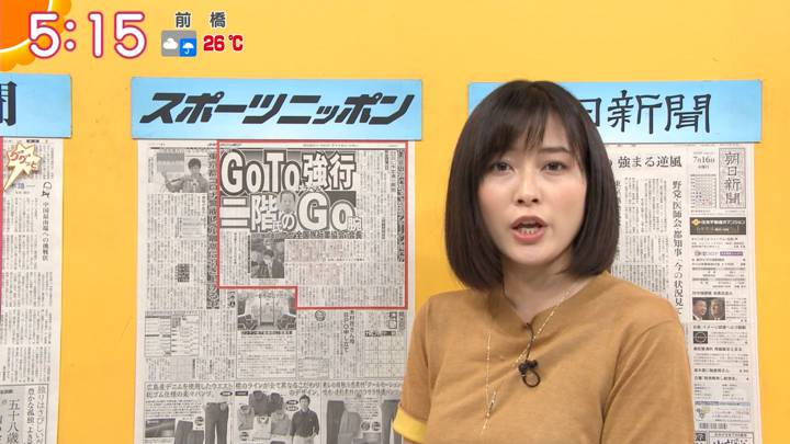 2020年07月16日久冨慶子の画像03枚目