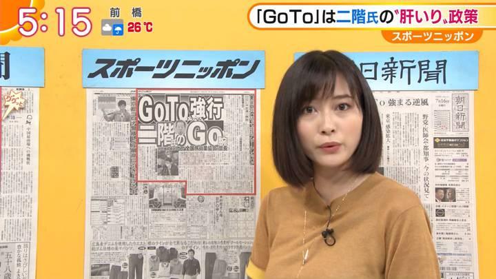2020年07月16日久冨慶子の画像04枚目