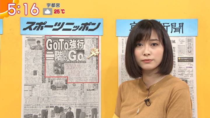 2020年07月16日久冨慶子の画像05枚目