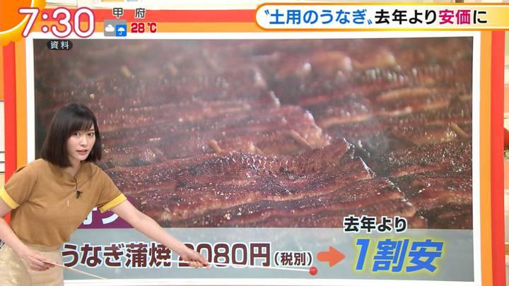 2020年07月16日久冨慶子の画像11枚目