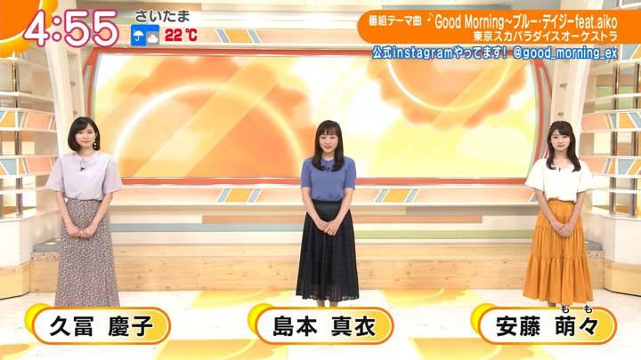 2020年07月17日久冨慶子の画像01枚目