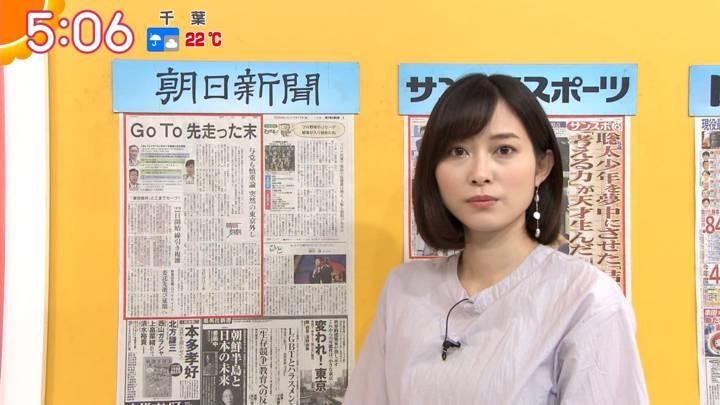 2020年07月17日久冨慶子の画像02枚目
