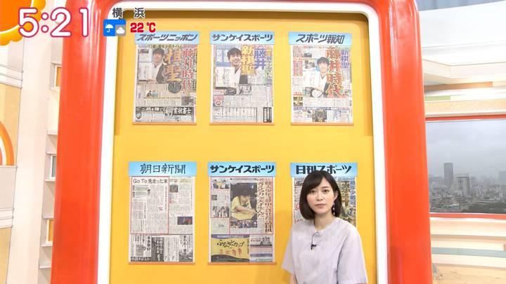 2020年07月17日久冨慶子の画像04枚目