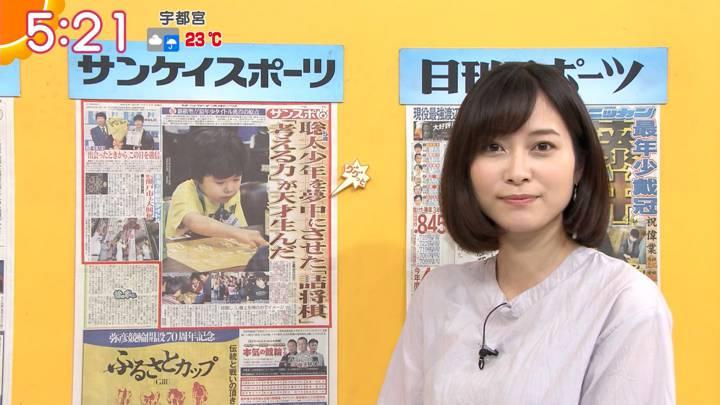 2020年07月17日久冨慶子の画像05枚目