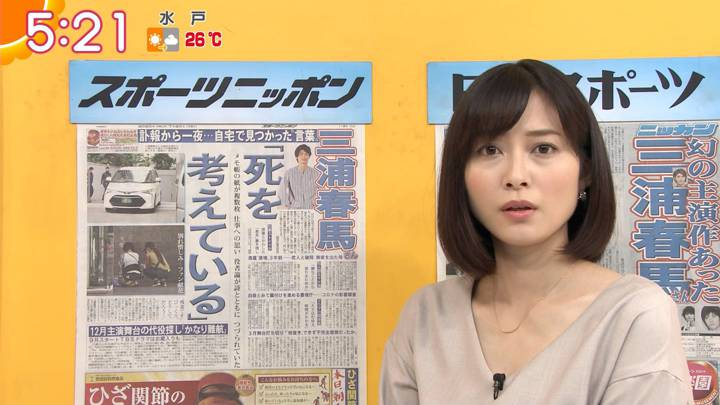 2020年07月20日久冨慶子の画像02枚目