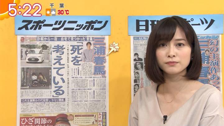 2020年07月20日久冨慶子の画像03枚目
