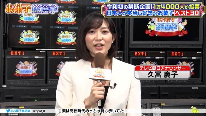2020年07月20日久冨慶子の画像11枚目
