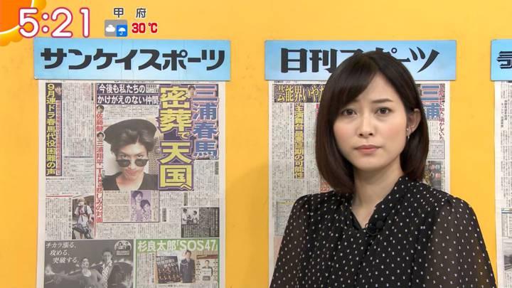 2020年07月21日久冨慶子の画像02枚目