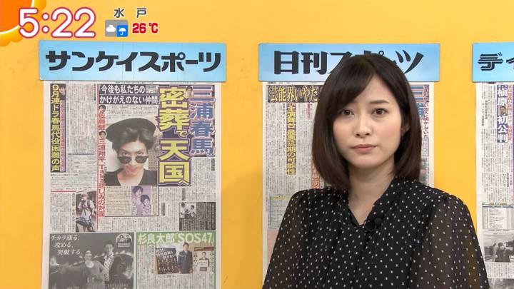 2020年07月21日久冨慶子の画像03枚目