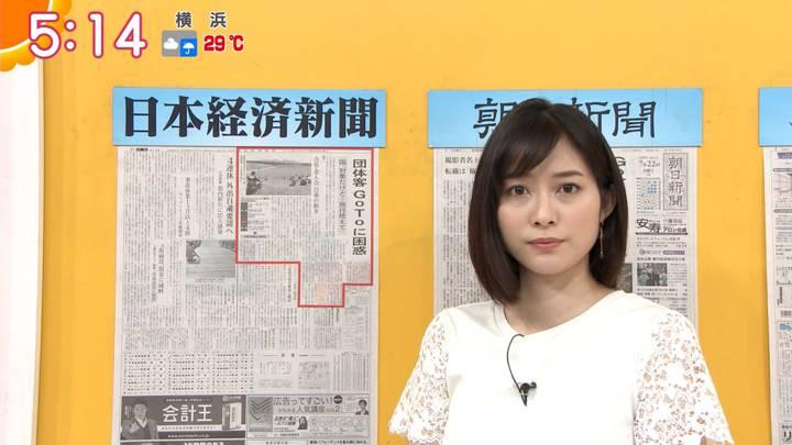 2020年07月22日久冨慶子の画像02枚目