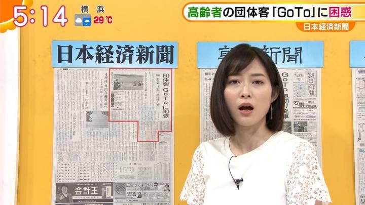 2020年07月22日久冨慶子の画像03枚目