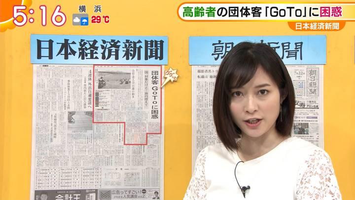 2020年07月22日久冨慶子の画像04枚目