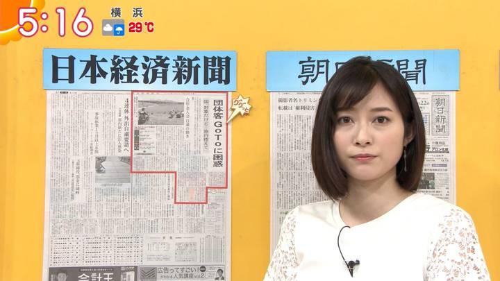 2020年07月22日久冨慶子の画像05枚目