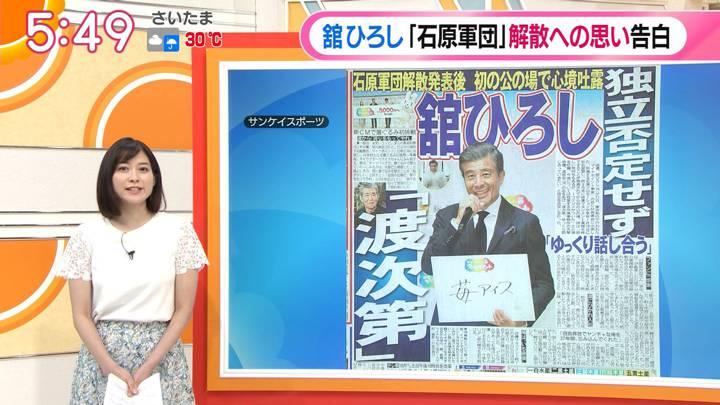 2020年07月22日久冨慶子の画像06枚目