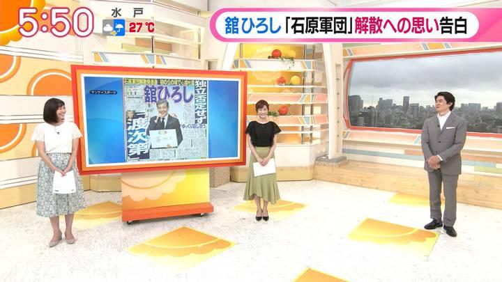 2020年07月22日久冨慶子の画像07枚目