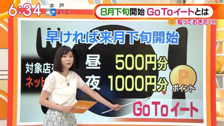 2020年07月22日久冨慶子の画像09枚目