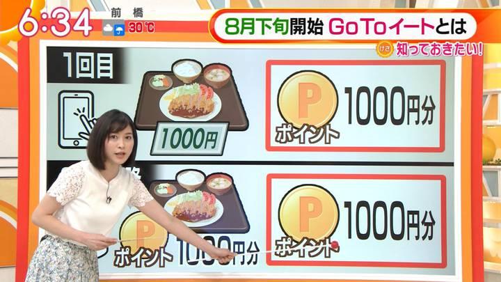 2020年07月22日久冨慶子の画像10枚目