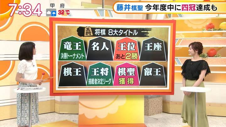 2020年07月22日久冨慶子の画像13枚目