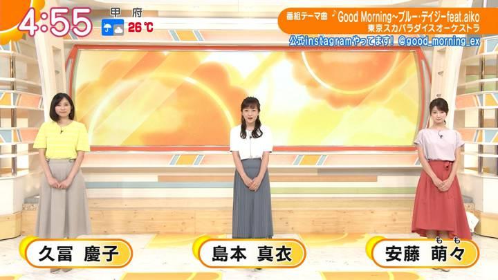 2020年07月23日久冨慶子の画像01枚目