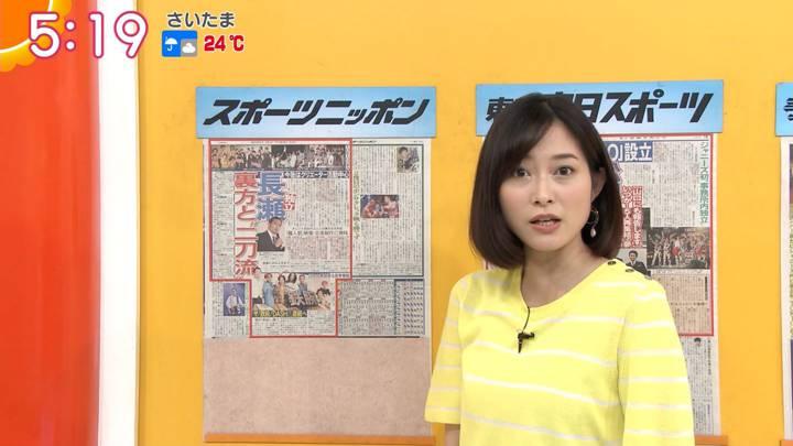 2020年07月23日久冨慶子の画像03枚目