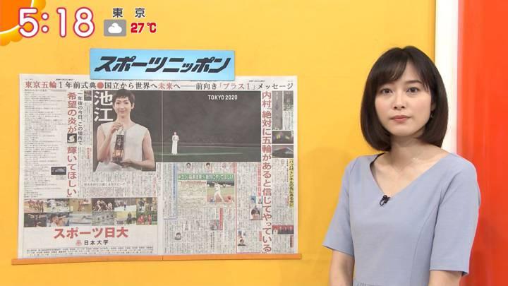 2020年07月24日久冨慶子の画像02枚目