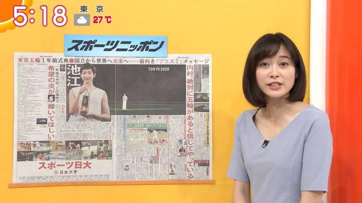 2020年07月24日久冨慶子の画像03枚目