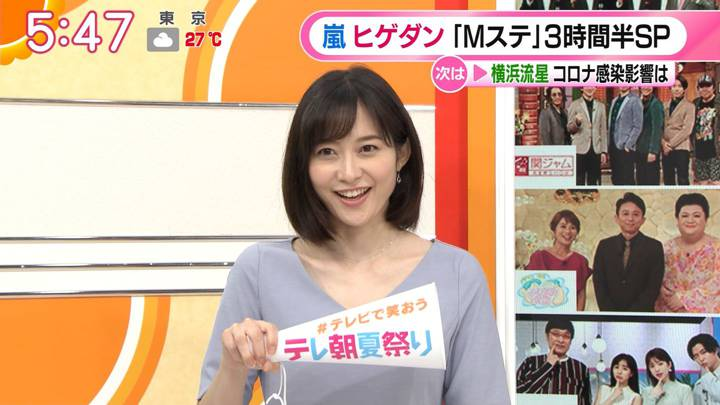 2020年07月24日久冨慶子の画像05枚目