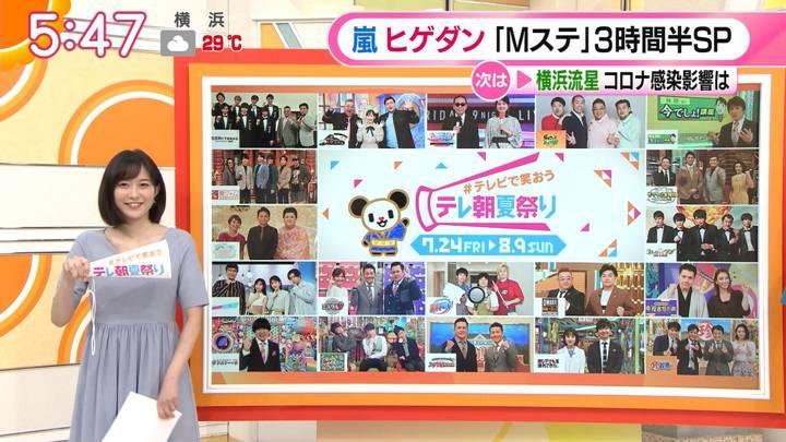 2020年07月24日久冨慶子の画像06枚目