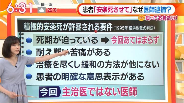 2020年07月24日久冨慶子の画像08枚目
