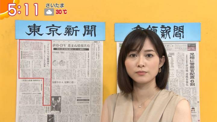 2020年07月27日久冨慶子の画像02枚目