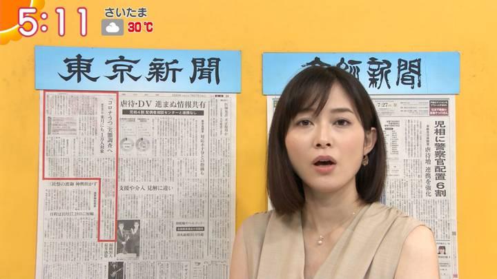 2020年07月27日久冨慶子の画像03枚目