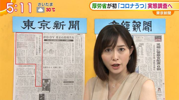 2020年07月27日久冨慶子の画像04枚目
