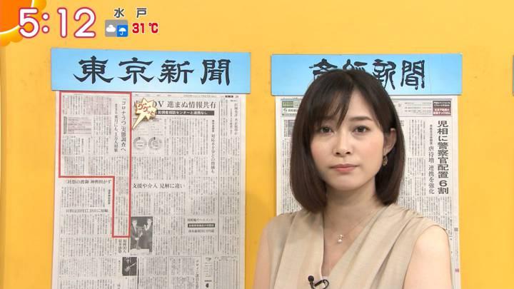 2020年07月27日久冨慶子の画像05枚目