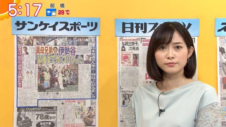2020年07月28日久冨慶子の画像02枚目