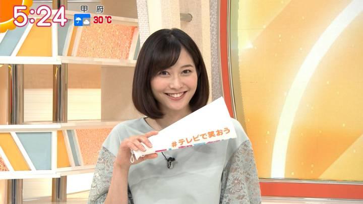 2020年07月28日久冨慶子の画像05枚目