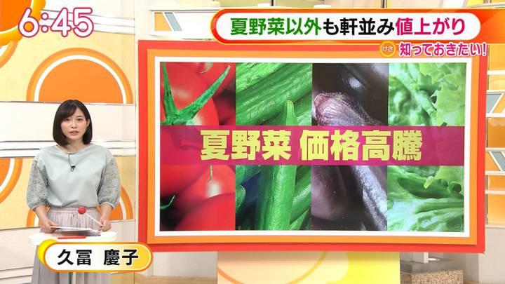 2020年07月28日久冨慶子の画像06枚目
