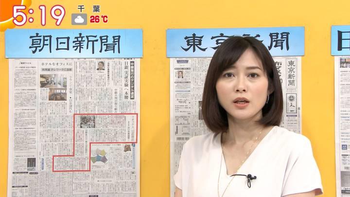 2020年07月29日久冨慶子の画像02枚目