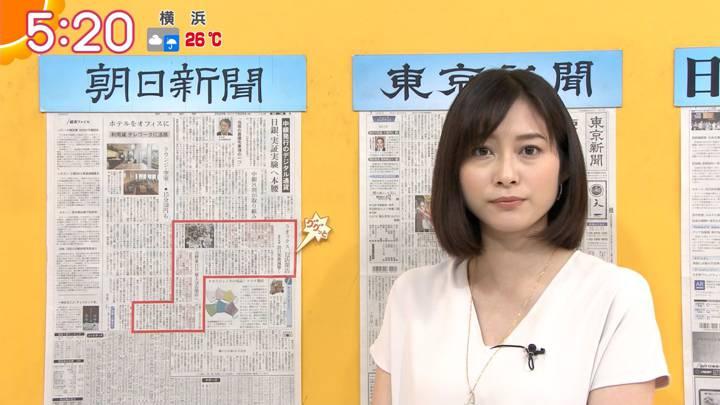 2020年07月29日久冨慶子の画像03枚目