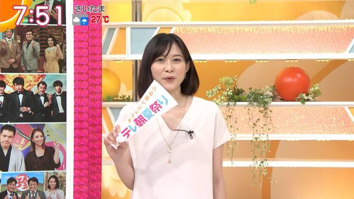 2020年07月29日久冨慶子の画像11枚目