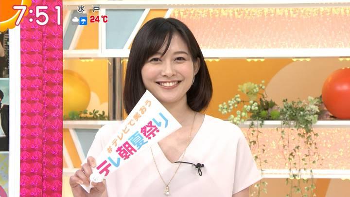2020年07月29日久冨慶子の画像13枚目
