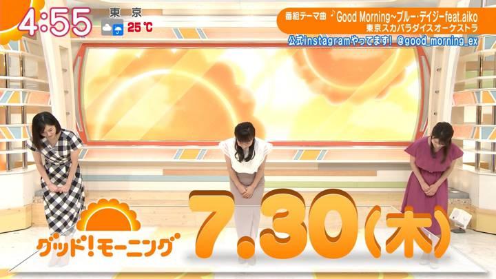 2020年07月30日久冨慶子の画像02枚目