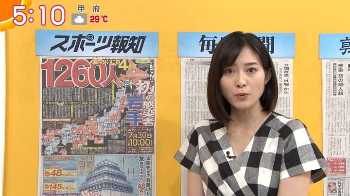 2020年07月30日久冨慶子の画像03枚目