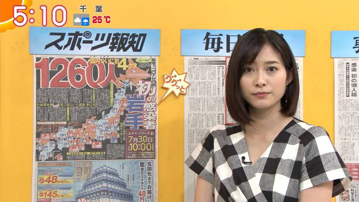 2020年07月30日久冨慶子の画像04枚目