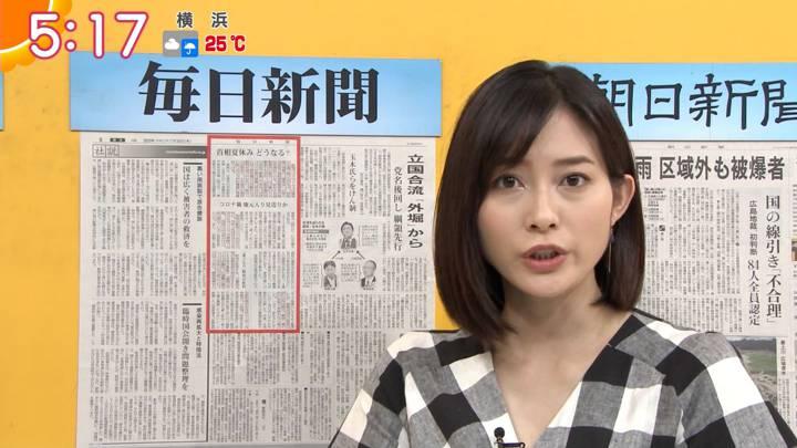 2020年07月30日久冨慶子の画像05枚目