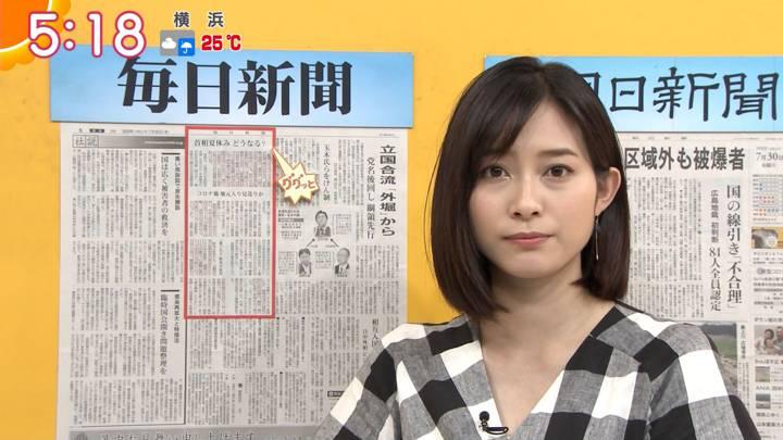 2020年07月30日久冨慶子の画像06枚目