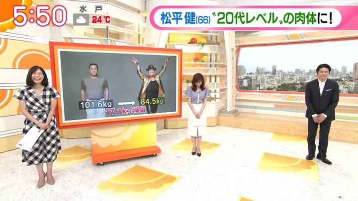 2020年07月30日久冨慶子の画像07枚目