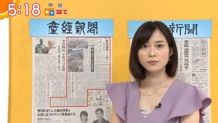 2020年07月31日久冨慶子の画像03枚目