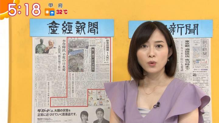 2020年07月31日久冨慶子の画像04枚目