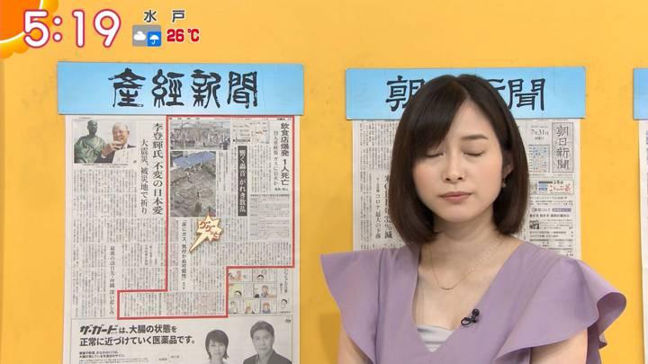 2020年07月31日久冨慶子の画像05枚目